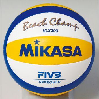 Mikasa VLS300, odbojkarska žoga