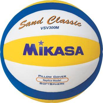Mikasa VSV300, odbojkarska žoga