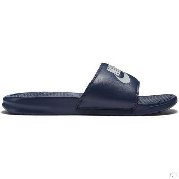 Nike BENASSI JDI, natikači m.poletje, modra