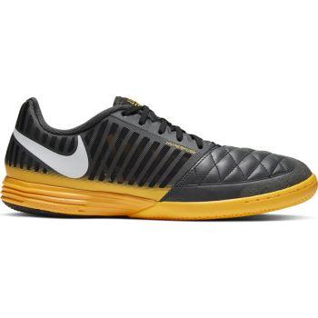 Nike LUNARGATO II, moški dvoranski nogometni copati, črna