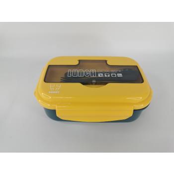 Savoy PLASTIC LUNCH BOX, posoda, rumena