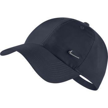 Nike 943092, kapa, modra