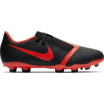 Nike JR PHANTOM VENOM ACADEMY FG, otroški nogometni čevlji, črna