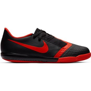 Nike JR PHANTOM VENOM ACADEMY IC, otroški nogometni copati, črna