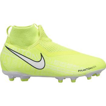 Nike JR PHNTOM VSN ACADEMY DF FG/MG, otroški nogometni čevlji, rumena