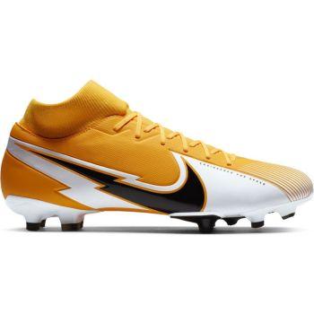Nike SUPERFLY 7 ACADEMY FG/MG, moški nogometni čevlji, rumena