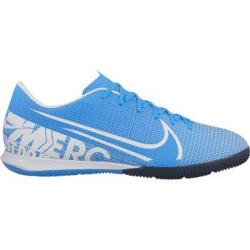 Nike VAPOR 13 ACADEMY IC, moški dvoranski nogometni copati, modra