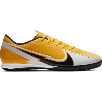 Nike VAPOR 13 ACADEMY IC, moški dvoranski nogometni copati, rumena