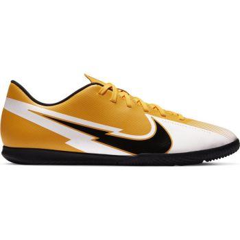 Nike VAPOR 13 CLUB IC, moški dvoranski nogometni copati, rumena