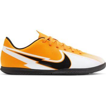 Nike JR VAPOR 13 CLUB IC, otroški nogometni copati, rumena
