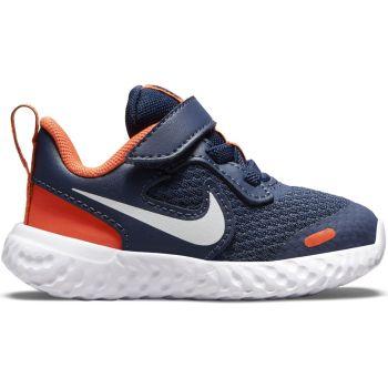 Nike REVOLUTION 5 (TDV), otroški tekaški copati, modra