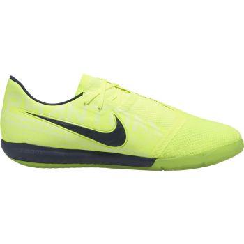 Nike ZOOM PHANTOM VENOM PRO IC, moški dvoranski nogometni copati, rumena