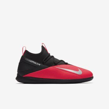 Nike JR PHANTOM VSN 2 CLUB DF IC, otroški nogometni copati, rdeča