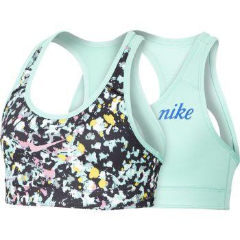 Nike G CL REVERSIBLE BRA JDIY, top o., modra