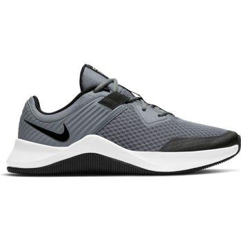 Nike MC TRAINER, moški fitnes copati, siva