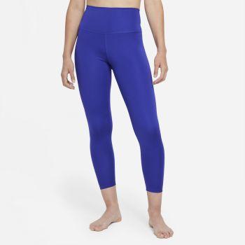 Nike YOGA HIGH-WAISTED 7/8 LEGGINGS, ženske fitnes 7/8 pajke, vijolična