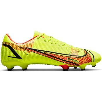 Nike VAPOR 14 ACADEMY FG/MG, moški nogometni čevlji, rumena