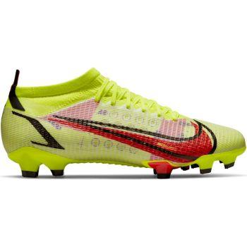 Nike VAPOR 14 PRO FG, moški nogometni čevlji, rumena