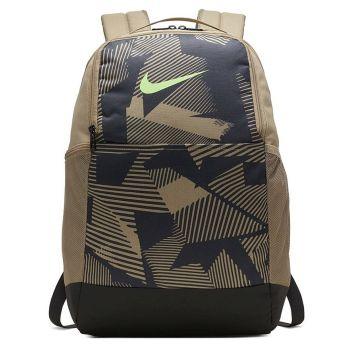 Nike BRSLA XL 9.0 AOP, nahrbtnik, vzorčasto