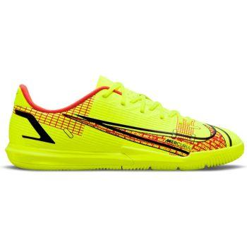 Nike JR VAPOR 14 ACADEMY IC, otroški nogometni copati, rumena