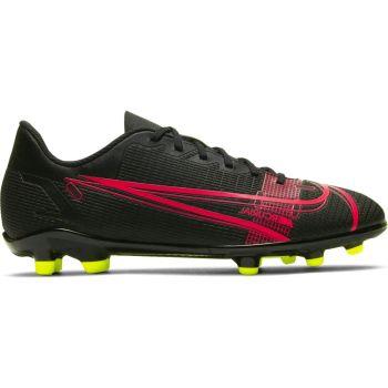 Nike JR VAPOR 14 CLUB FG/MG, otroški nogometni čevlji, črna