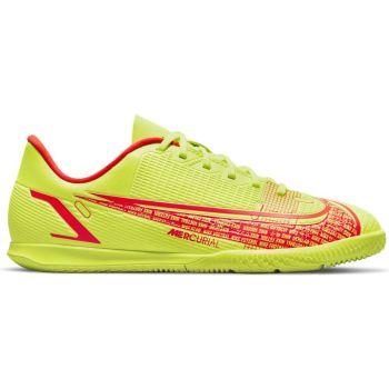 Nike JR VAPOR 14 CLUB IC, otroški nogometni copati, rumena
