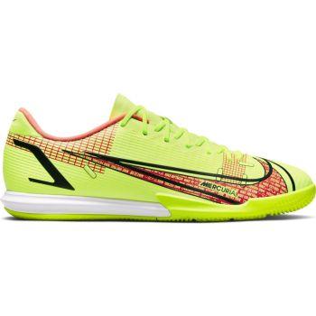 Nike VAPOR 14 ACADEMY IC, moški dvoranski nogometni copati, rumena