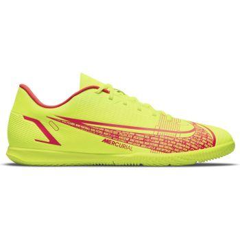 Nike VAPOR 14 CLUB IC, moški dvoranski nogometni copati, rumena