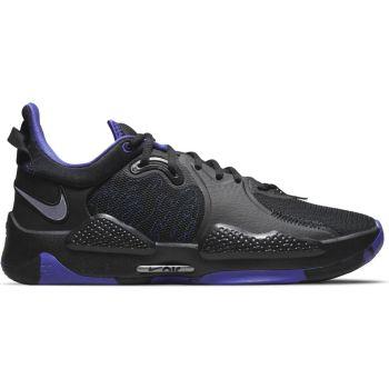 Nike PG 5, moški košarkarski copati, črna