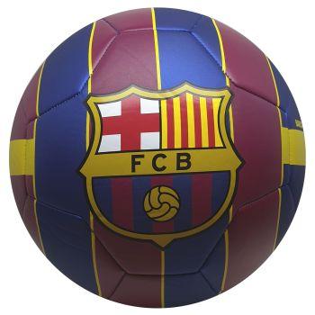 Barcelona FC BARCELONA HOME 2021, nogometna žoga, modra