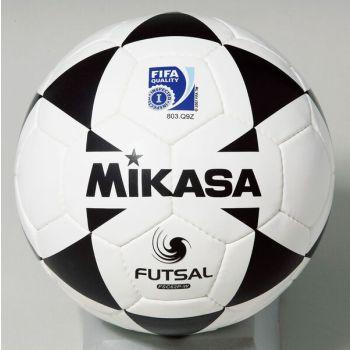 Mikasa FSC62P, žoga nogometna indoor, bela