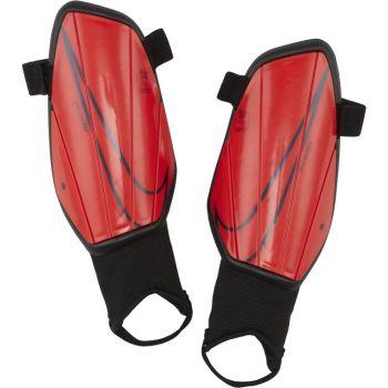 Nike Y CHRG GRD, ščitnik za golen, rdeča