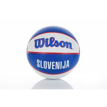 Wilson INTERSPORT SLOVENIA BSKT, košarkarska žoga, bela