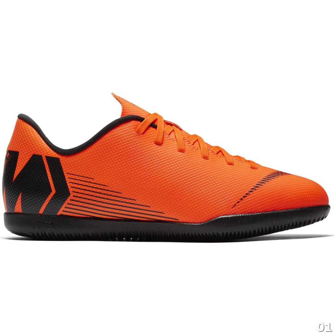 Nike JR VAPORX 12 CLUB GS IC, otroški nogometni copati, siva