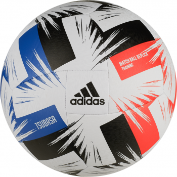 adidas TSUBASA TRN, nogometna žoga, bela